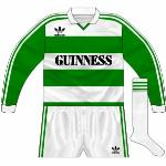 1985 Home: Incredibly rare home shirt, worn only once.